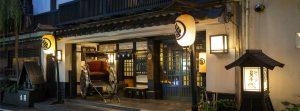 江戸の情緒を愉しめる「助六の宿 貞千代」は和風旅館