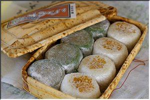 「竹隆庵岡埜」は老舗の和菓子屋さん