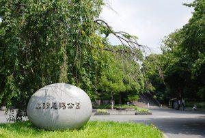 日本の伝統的な公園といえば「上野恩賜公園」